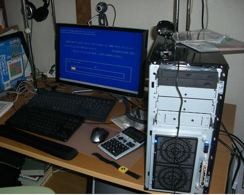 自作パソコン・作業風景