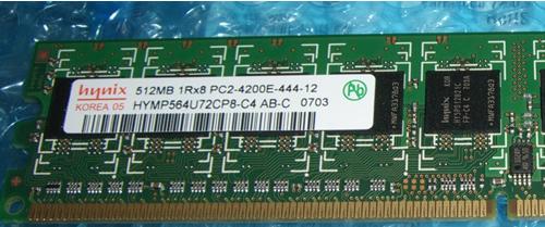 デル PowerEdge SC440メモリー