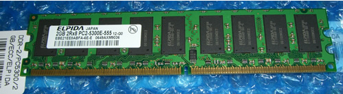 ELPIDA ECCメモリー 2GB