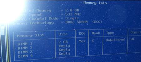 SC440にECCメモリ 2GBの1枚挿し