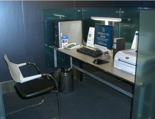 羽田空港 デジタルオアシス