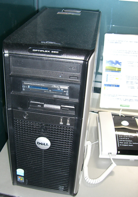 デジタルオアシス、デルパソコン