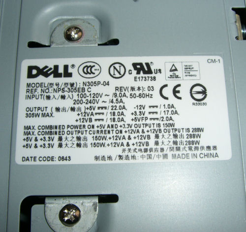 DELL PowerEdge SC440 電源